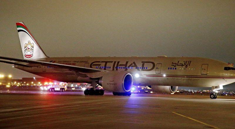 etihad-airline