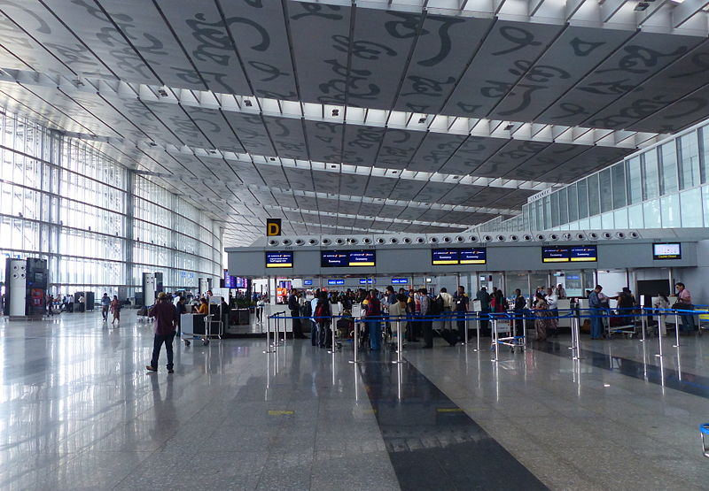 Know More About Kolkata International Airport Terminals