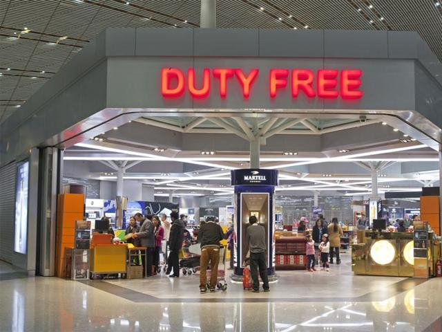 duty free lucknow